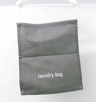 elaundry smalls bag